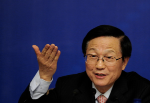 China's Finance Minister Xie Xuren